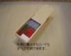 出雲大社と八岐大蛇伝説の地、島根県奥出雲産の桧材を使用 工作玩具用塗料を使い、職人が一つ一つ手作りしていますので、 お子様の手を傷付ける様なささくれもありません。 問題回答カードは、自身がパソコンで作図した物を 表はお手本問題、裏は色付き回答を印刷したものを ラミネート加工しカードリングで綴じてありますので 使い勝手の良いお手本となっています。 又、収納に便利な木箱もセットしました。 《商品の配色は赤・青・黄・白・黒・緑・茶の原色としています》 ★【プロからの意見】 !注意!素材の名称の表記の無いもの 特に、市販の桐材は、中国産で、すでに 過酸化水素という薬剤で漂白して 日本に来ている輸入材です。 商品説明に、素材の表記の無い物 桐の特殊加工とかの記述は怪しい出品者ですよ。 ❤食品衛生法に適合のウレタンでコーティングしてます❤ ☆受取評価より☆ ●無事受け取りました! 素敵なお品ありがとうございました。 箱を開けた瞬間とても良い木の香りがして癒やされました(^^) とても細かく丁寧に作られており、 お値段以上の価値があるお品だと思います。 子どもとずっと大切に使っていきたいと思います。 ありがとうございましたm(_ _)m ●さすが職人さんと思える素晴らしい商品でした。 立派なケースに入って、大切に使おうと思える積み木です。 発送も素早く、スムーズにお取引して頂きありがとうございました。 ☆セット内容  積み木ブロック 7個(組立時9cmの立法体)  収納用木箱        1箱  問題回答カード     71 枚  価格 送料込み 1セット 5000円 桧製ですかが塗装を施して有りますので桧の香りはございません。 ☆ニーチンの知育遊びの本から☆ 異なった形の積み木7個は、立体の世界へのきっかけになる ユニークな積み木です。1つ1つをよく見て何に見えるか イメージを広げます。でこぼこのある積み木をバランスよく積み上げたり、 2つ3つと組み合わせたりしているうちに、1つ1つの形が見えてきます。 そして、思いもよらない形ができたり、つくりたいものの イメージがわいてきたりするのです。 その形を方眼紙上に表す事も出来ますし、 それを見て同じようにつくろうと挑戦するのも面白い事です。 ◇積み木◇キッズ◇おもちゃ◇知育玩具◇工作◇殺菌◇癒し◇