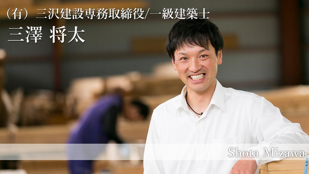 専務取締役の三澤将太が山陰ペディアに出演しました。