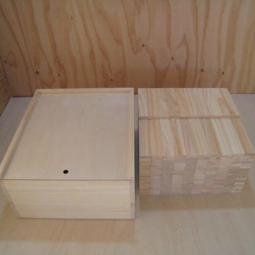 カプラ風積み木 350ピース 収納箱セット